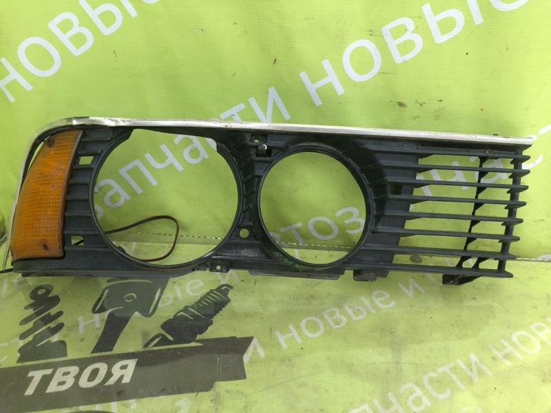 Решетка радиатора Bmw 7 Series 735 Е23 3.5 1985г.в. правая (б/у)