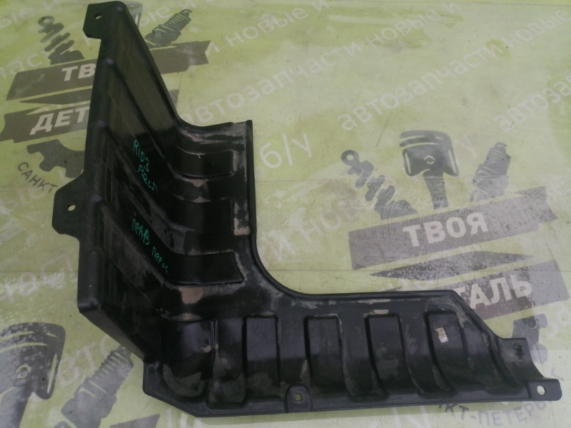 Пыльник двигателя Kia Rio 3 2011 правый (б/у)