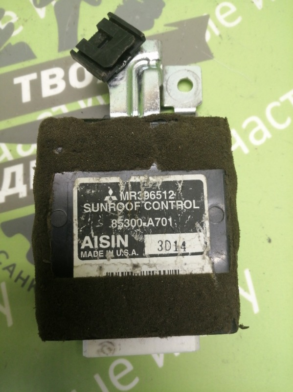 Блок электронный Mitsubishi Galant 8 Usa АМЕРИКА 4G64 2.4 2000 (б/у)