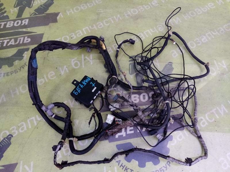 Коса двери багажника Honda Accord 7 K24A3 2007г.в. (б/у)