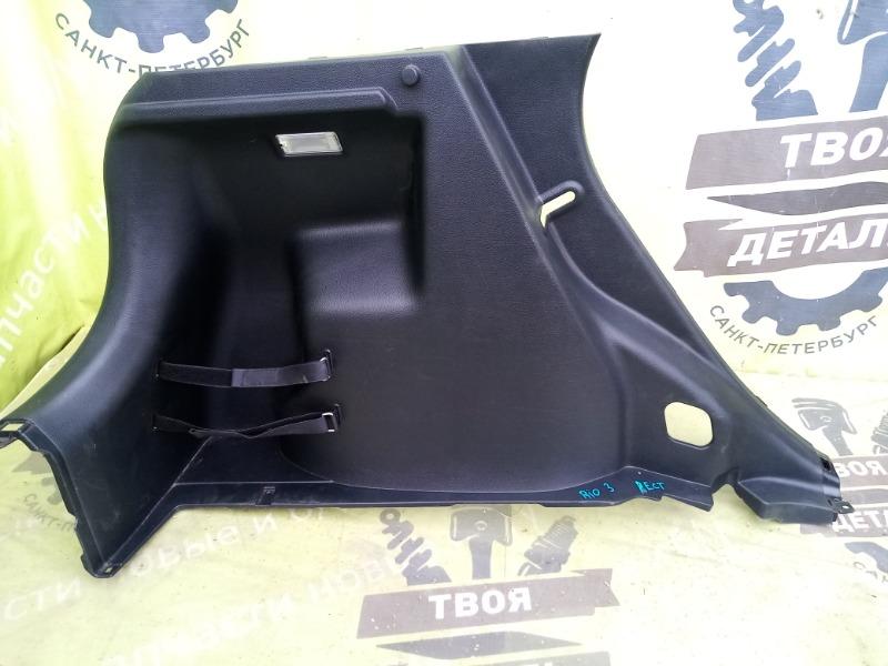 Обшивка багажника Kia Rio 3 ХЕТЧБЕК 1.6 G4FC 2015 левая (б/у)