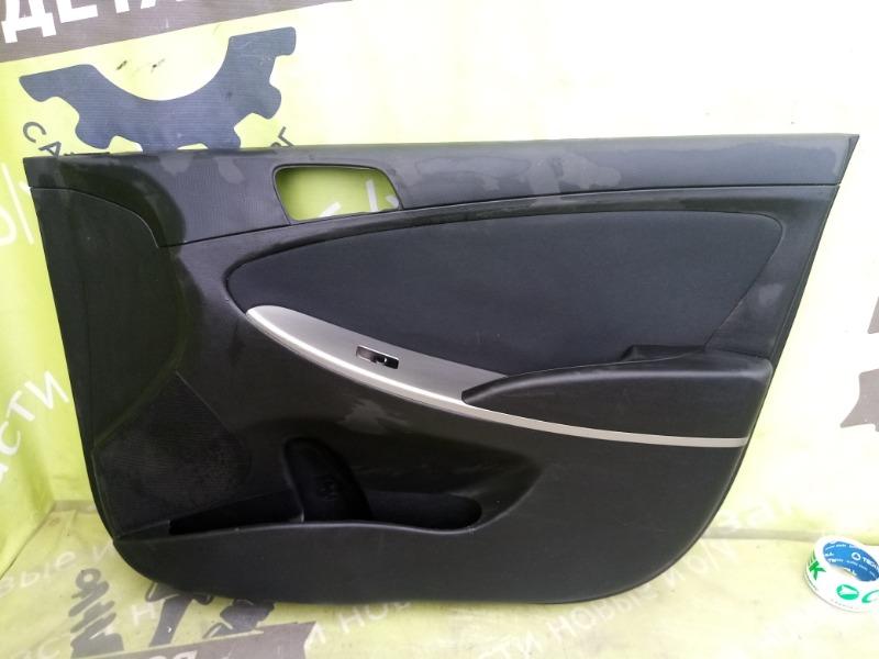 Обшивка двери Hyundai Solaris 1 1.6 G4FC 2015 передняя правая (б/у)
