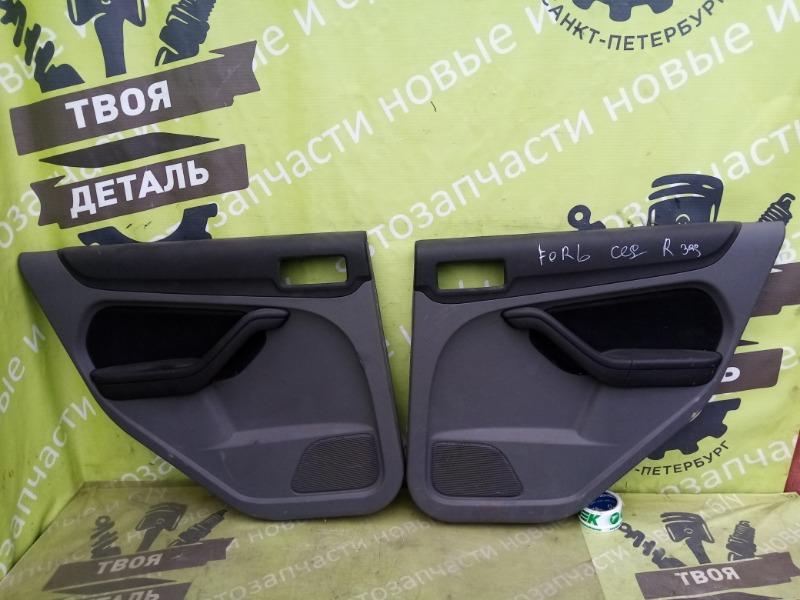 Обшивка двери Ford Focus 2 задняя (б/у)