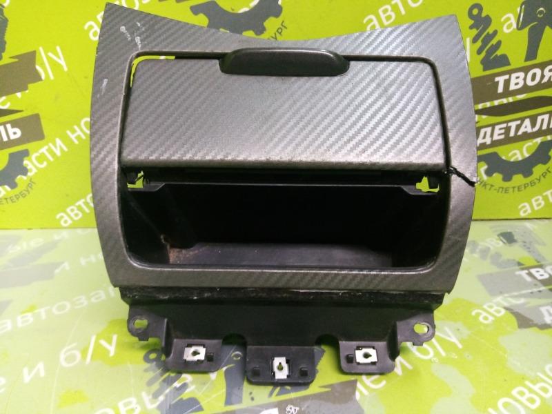 Бардачок центральный Honda Accord 7 K24A3 2007г.в. (б/у)