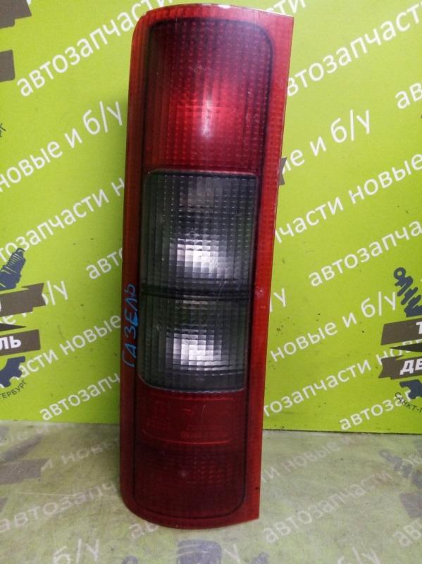 Фонарь Газель 3302 ЗМЗ405 2008 левый (б/у)
