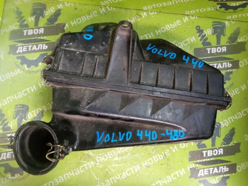 Корпус воздушного фильтра Volvo 440/460 1.8 1994 (б/у)