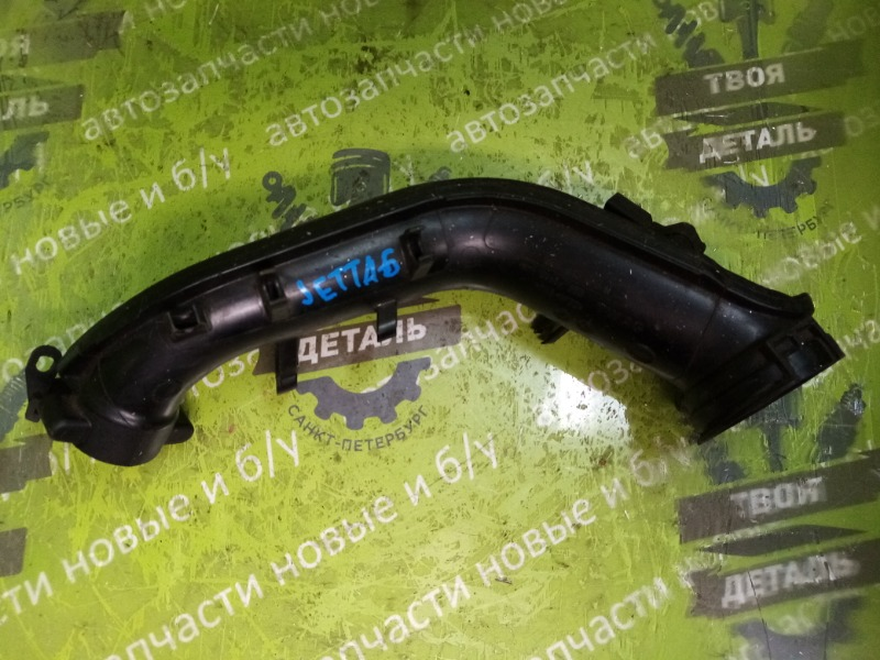 Воздуховод Volkswagen Jetta 6 1.4 CAXA TSI 2011 (б/у)
