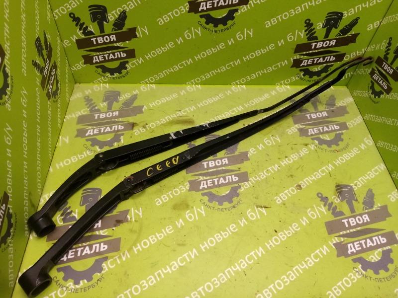 Поводок стеклоочистителя Kia Ceed 2 Jd УНИВЕРСАЛ G4FG 2012 (б/у)