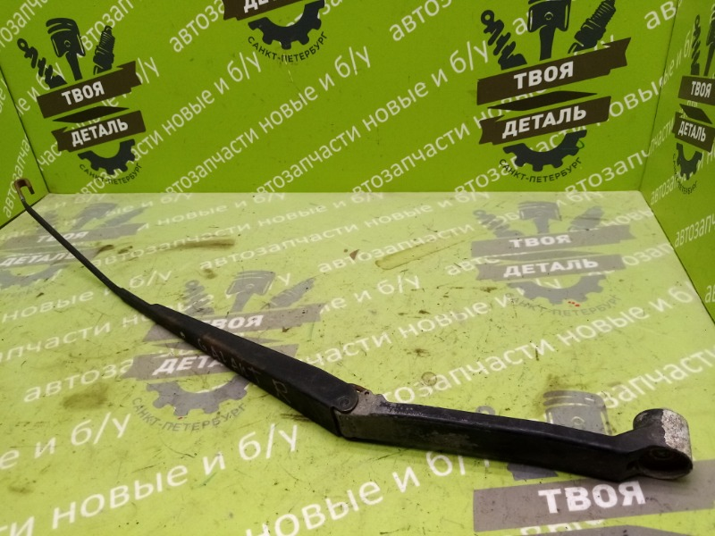Поводок стеклоочистителя Mitsubishi Galant 8 Usa АМЕРИКА 4G64 2.4 2000 правый (б/у)
