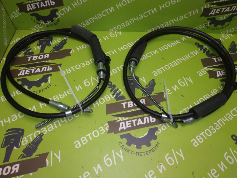 Трос ручника к-т Ford Mondeo 2 СЕДАН 1.8-2.0 БЕНЗИН задний