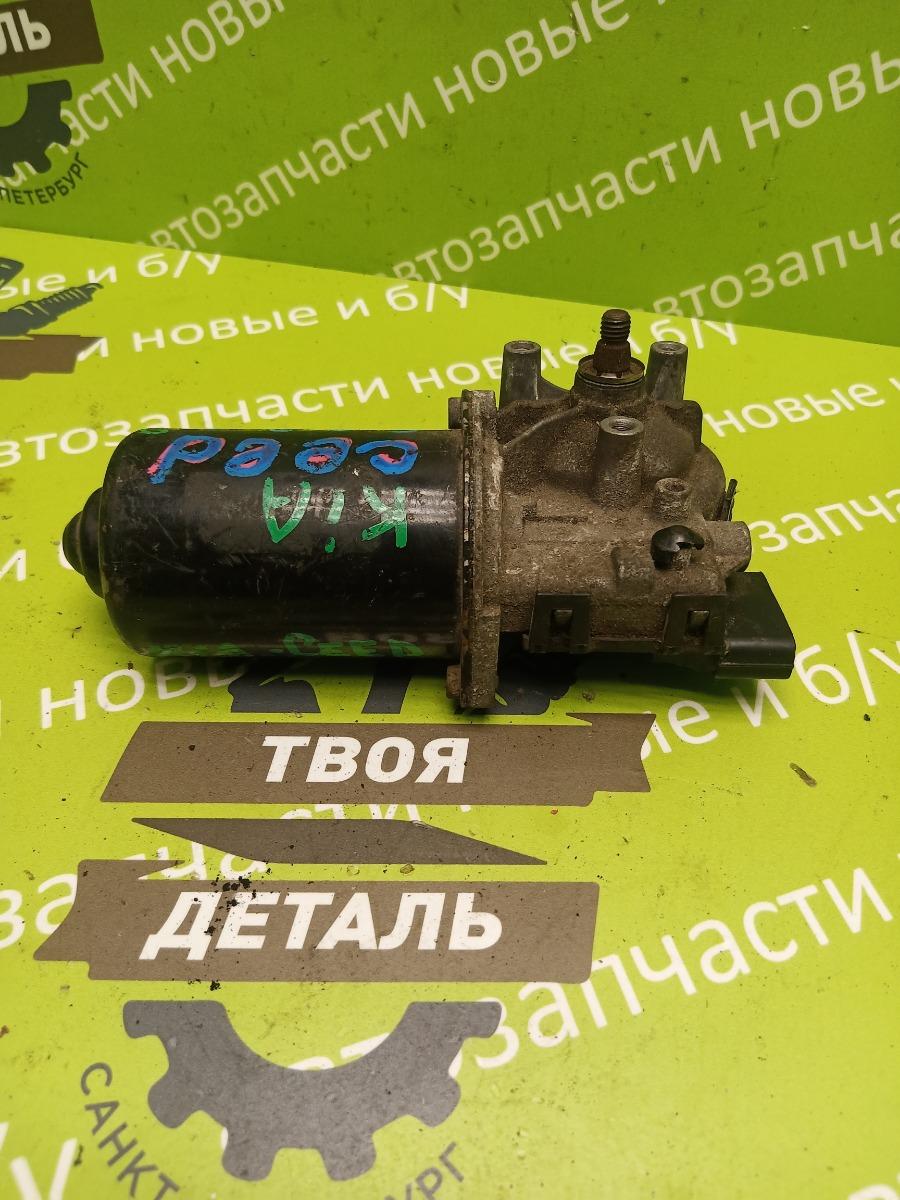 Моторчик дворников Kia Ceed 2 Hb ХЭТЧБЭК G4FA 2012 передний (б/у)