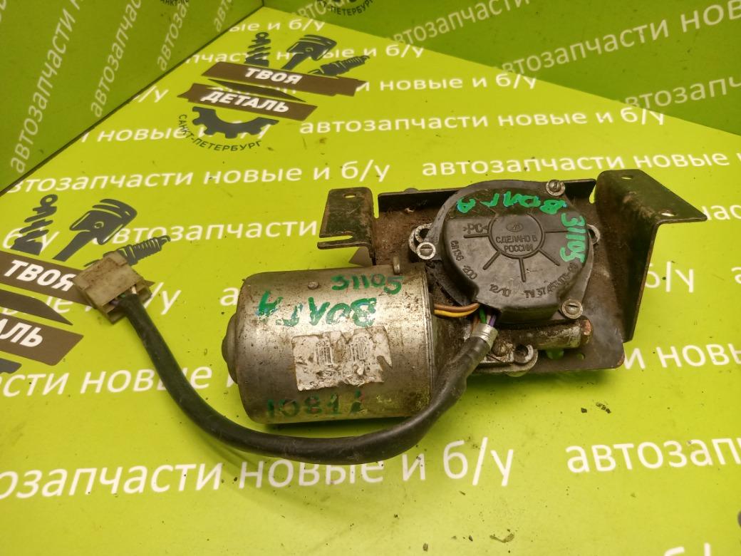 Моторчик дворников Волга 3110 ЗМЗ 402 2003г.в. передний (б/у)