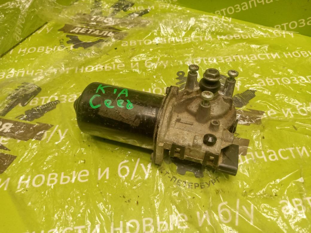 Моторчик дворников Kia Ceed 2 Jd УНИВЕРСАЛ G4FG 2012 передний (б/у)
