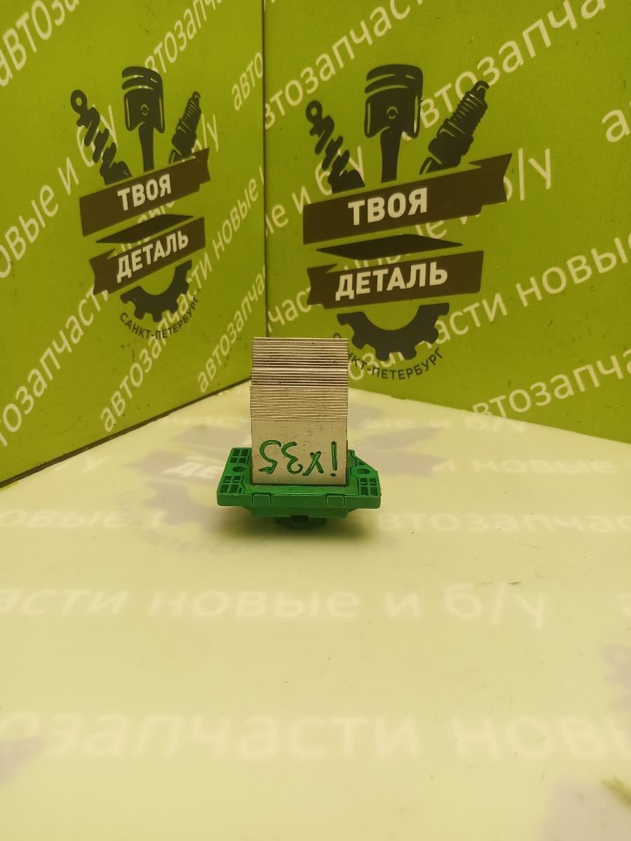 Резистор отопителя Hyundai Ix35 2.0 G4KD 2012 (б/у)