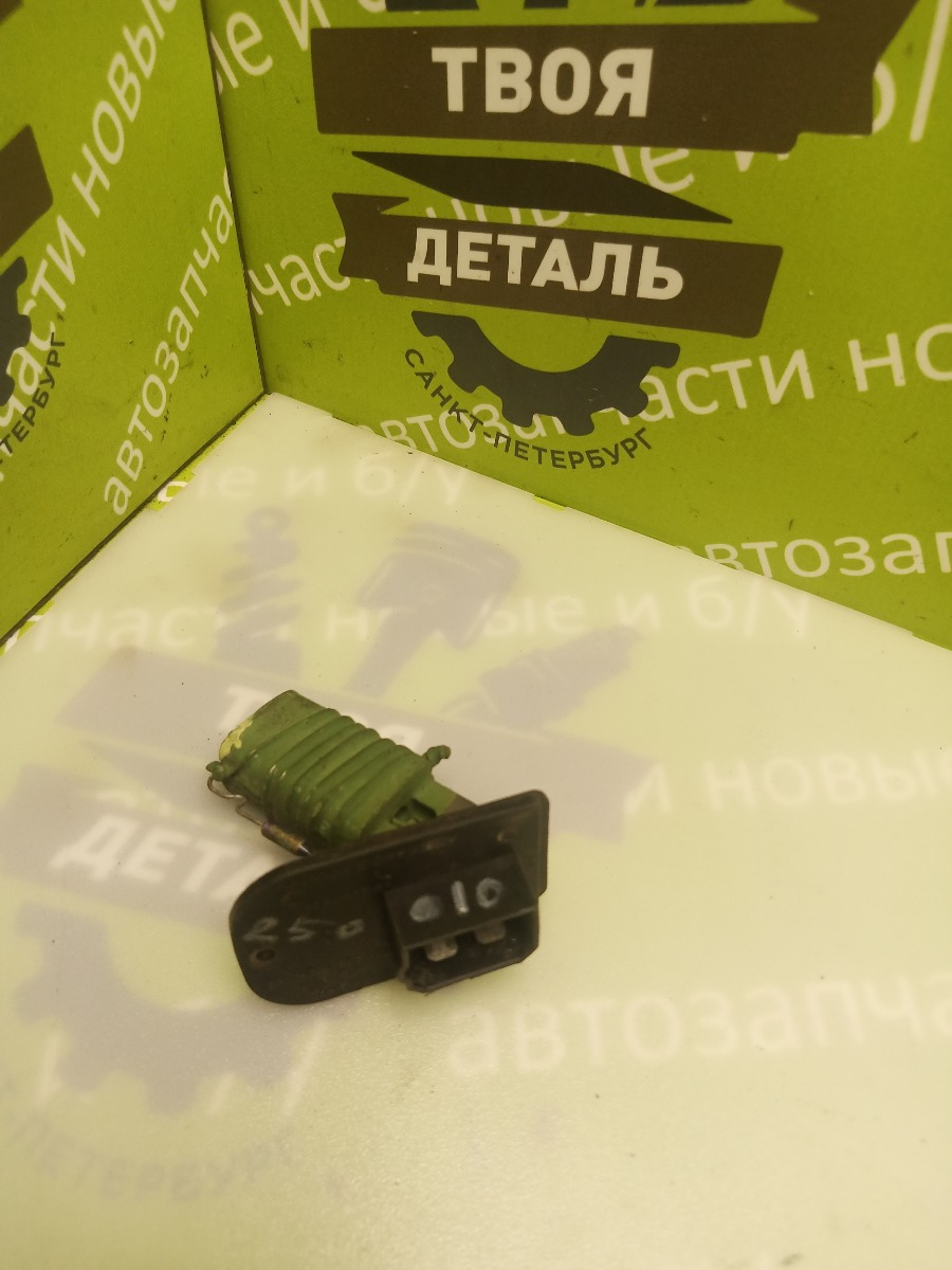 Резистор отопителя Ваз 2110 1.5 8V 2004 (б/у)