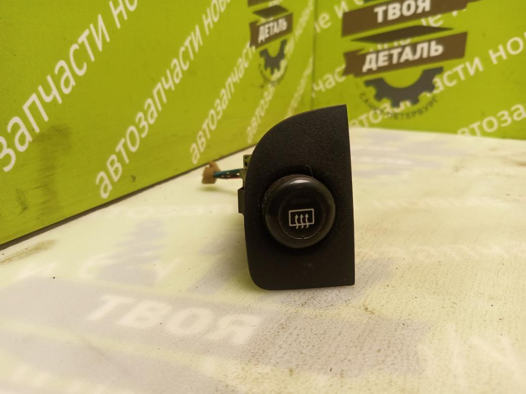 Кнопка обогрева заднего стекла Honda Integra Ek3 СЕДАН 1998г.в. (б/у)