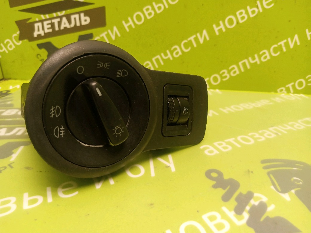 Переключатель света фар Skoda Octavia A4 ЛИФТБЕК 1.4 BCA 2006 (б/у)