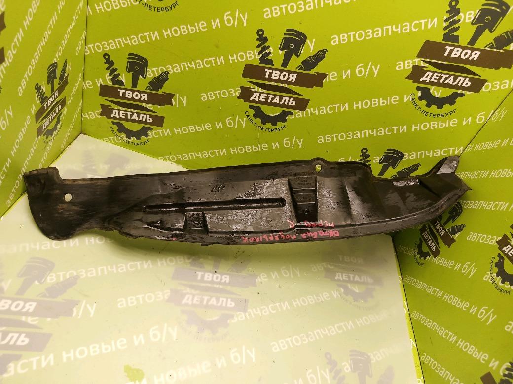 Пыльник крыла Skoda Octavia A4 ЛИФТБЕК 1.4 BCA 2006 передний правый (б/у)