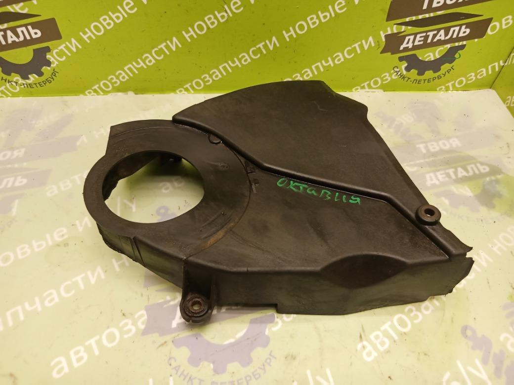 Крышка грм Skoda Octavia A4 ЛИФТБЕК 1.4 BCA 2006 (б/у)