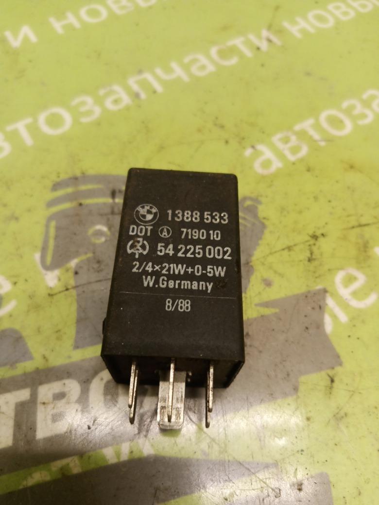 Реле поворотов Bmw 5 Series 520 E34 M20B20 1988 (б/у)