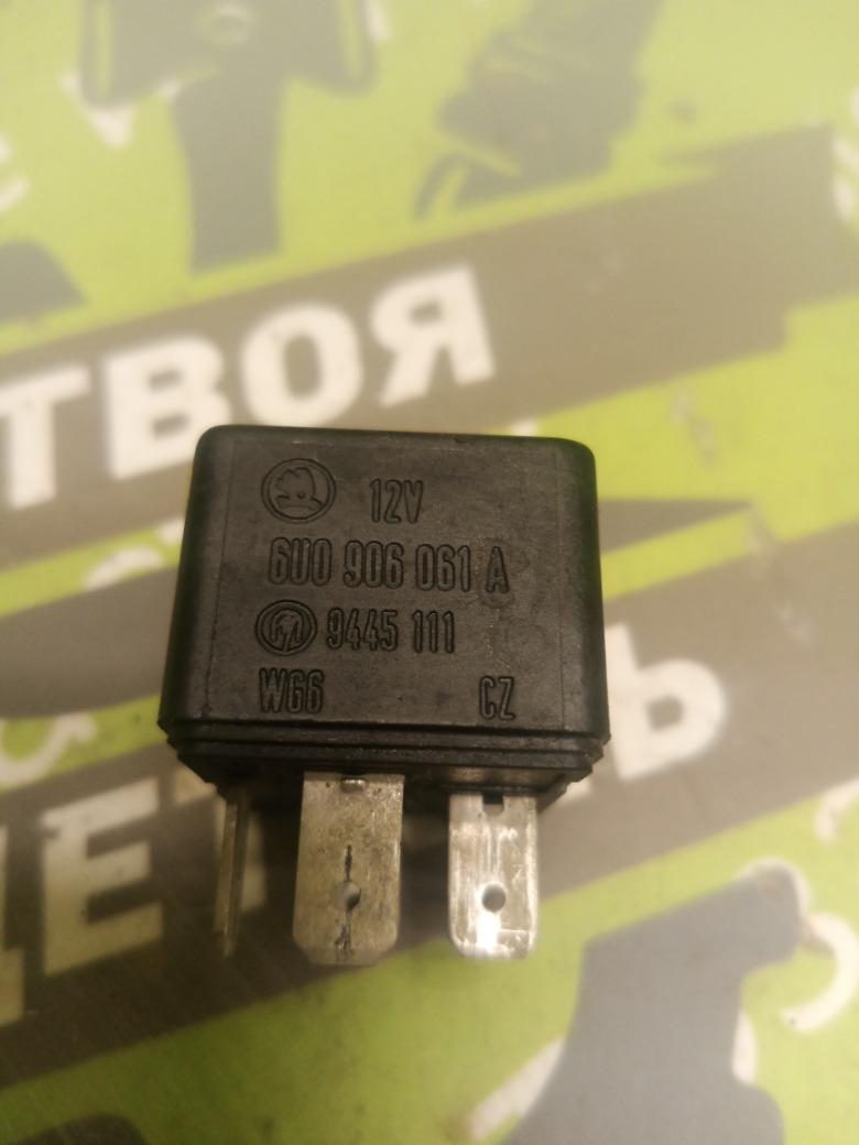 Реле Skoda Octavia A4 ЛИФТБЕК 1.4 BCA 2006 (б/у)