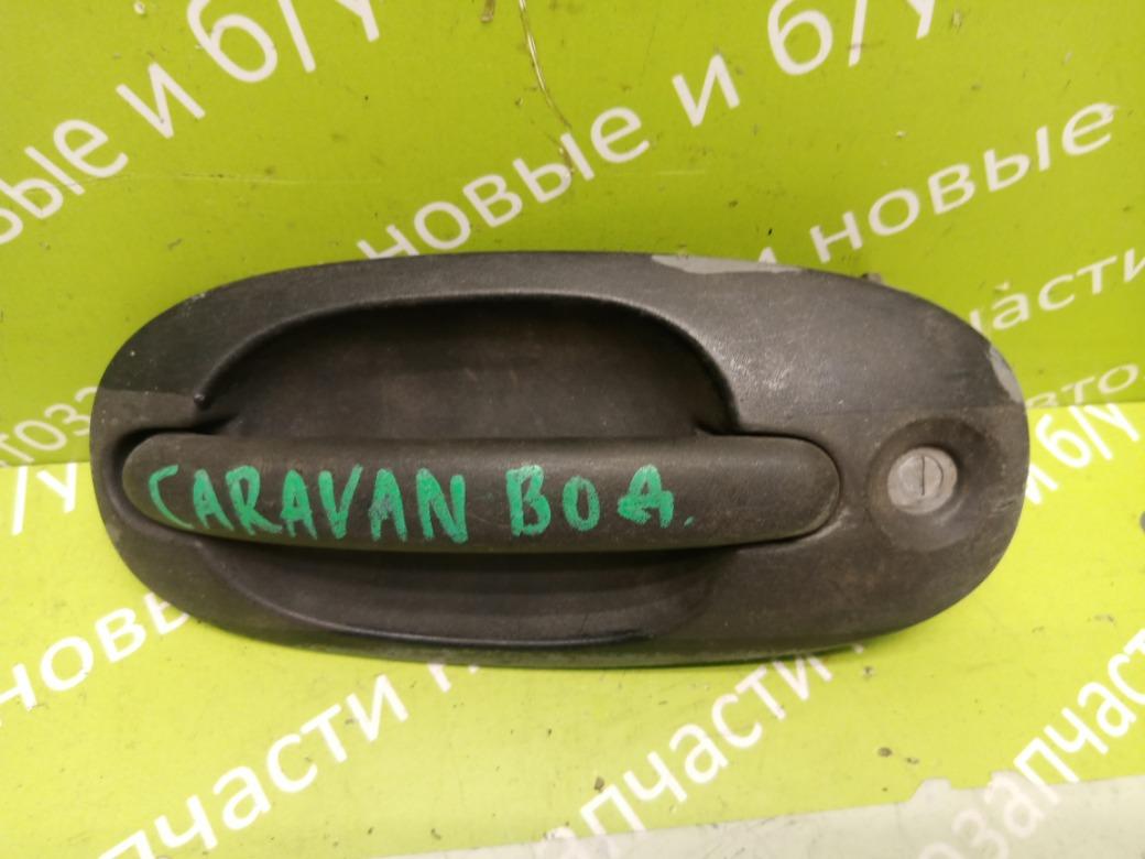 Ручка двери наружная Dodge Caravan 3 3.0 1999г.в. передняя левая (б/у)
