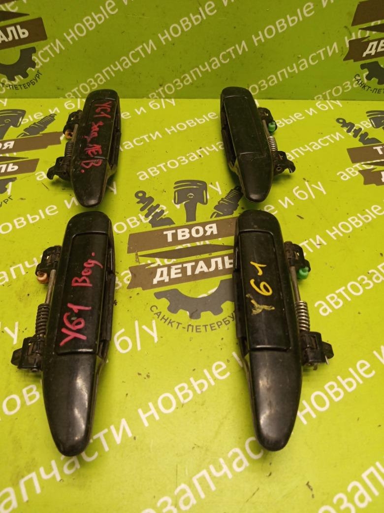 Ручка двери наружняя Nissan Patrol Y61 3.0 ZD30 2007 (б/у)