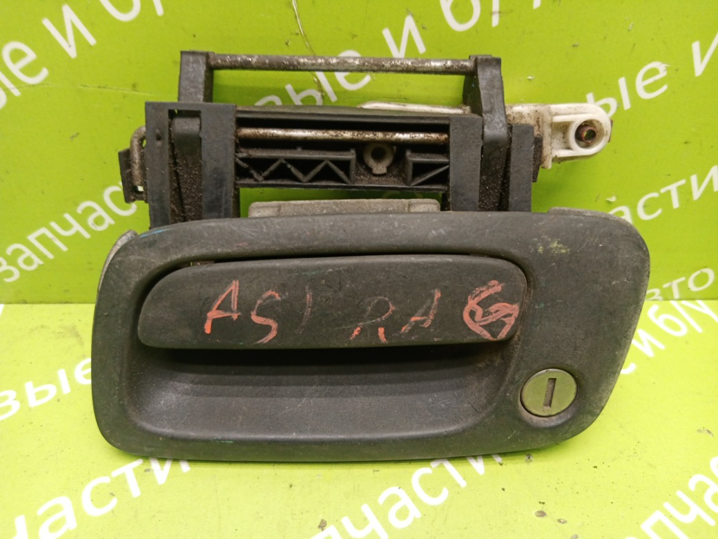 Ручка двери наружняя Opel Astra G УНИВЕРСАЛ 2.0 X20XEV 1999 передняя левая (б/у)