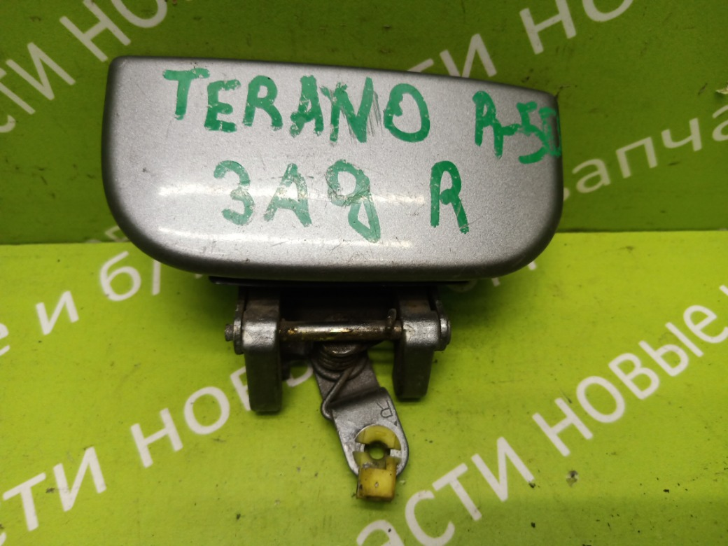 Ручка двери наружняя Nissan Terrano Pathfinder R50 ZD30DDTI 3.0 2003 задняя правая (б/у)