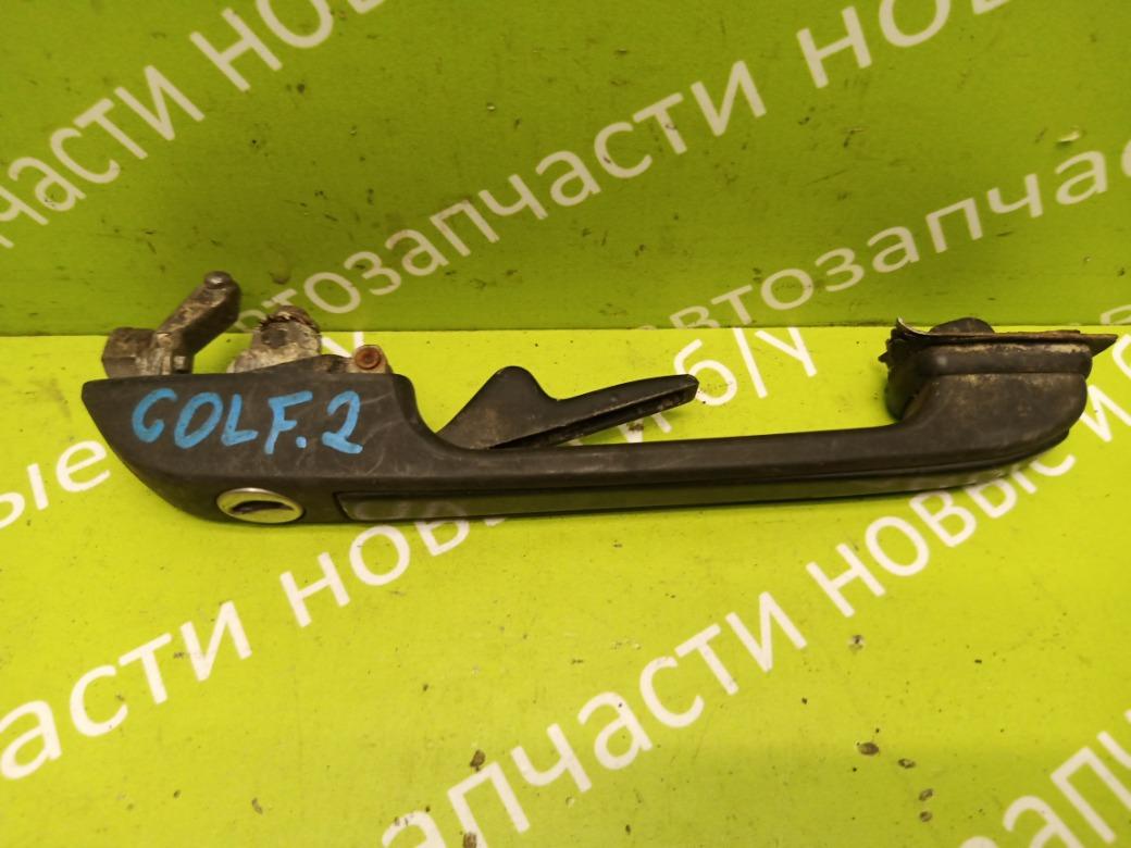 Ручка двери наружная Volkswagen Golf 2 1.8 1989 передняя правая (б/у)