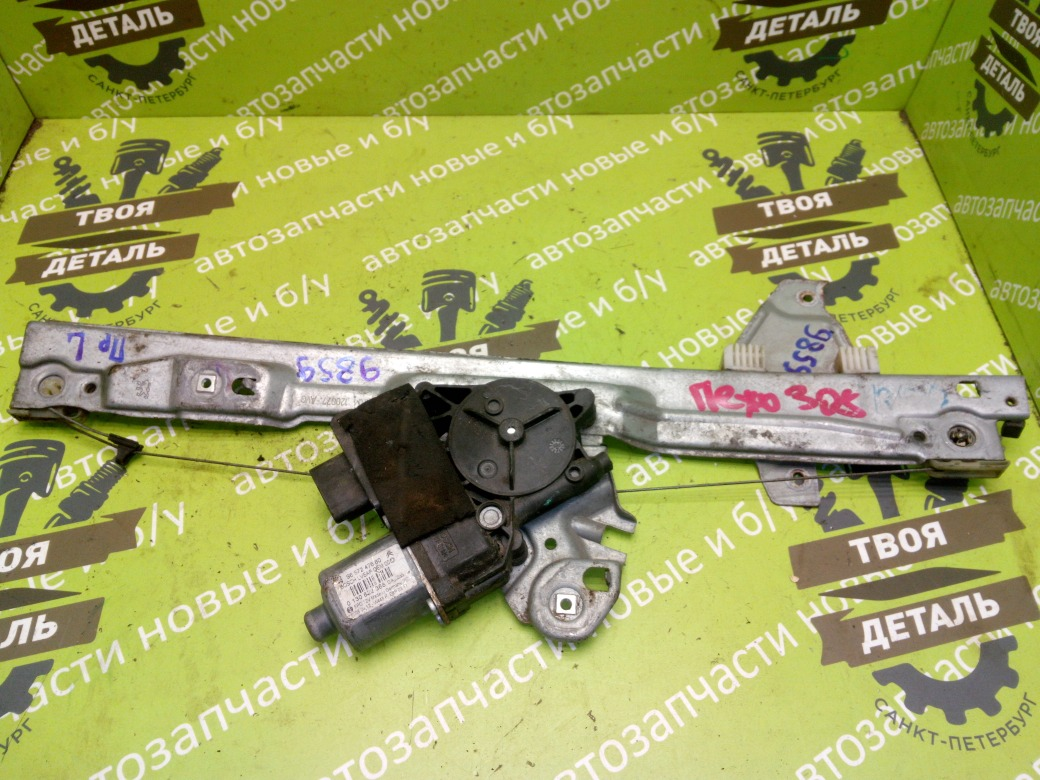 Стеклоподъемник электрический Peugeot 308 1.6 EP6 2008 передний левый (б/у)