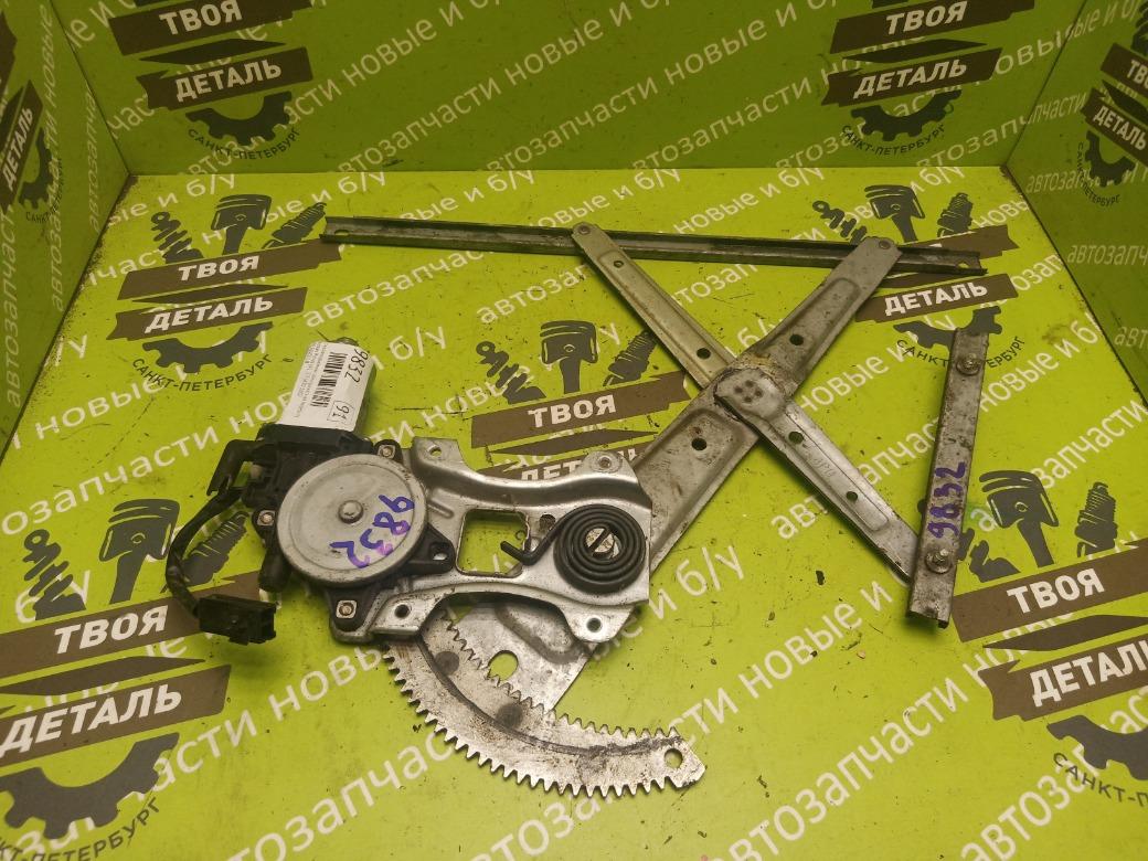 Стеклоподъемник электрический Nissan Patrol Y61 3.0 ZD30 2007 передний правый (б/у)