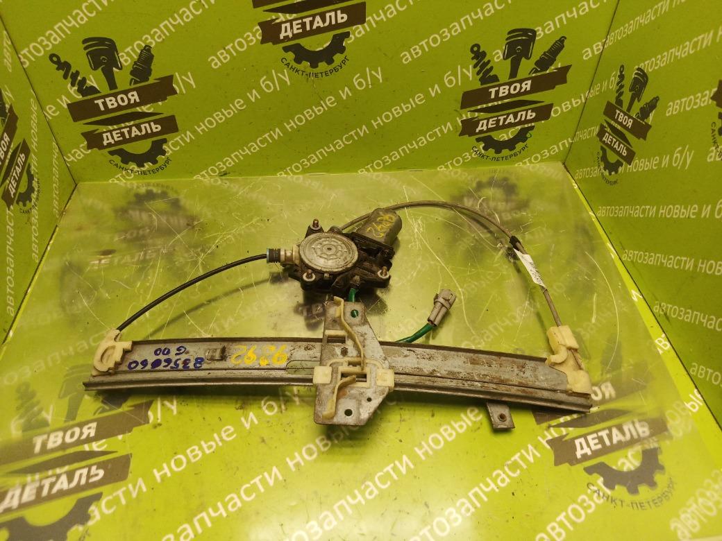 Стеклоподъемник электрический Suzuki Grand Vitara 1 2.5 1999 задний левый (б/у)