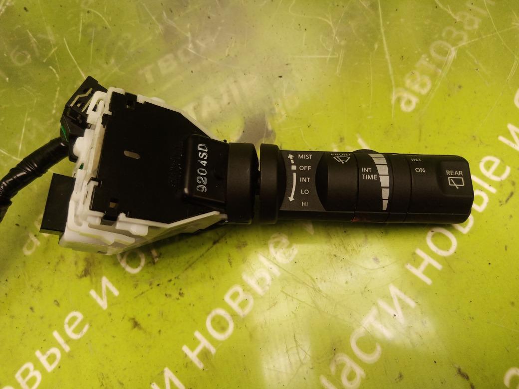 Переключатель стеклоочистителей Nissan Pathfinder 2010 (б/у)