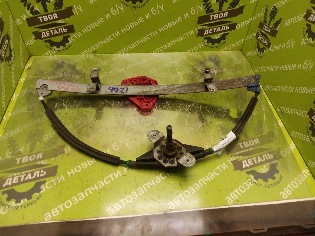 Стеклоподъемник механический Ford Mondeo 2 СЕДАН 1.8-2.0 БЕНЗИН передний правый (б/у)