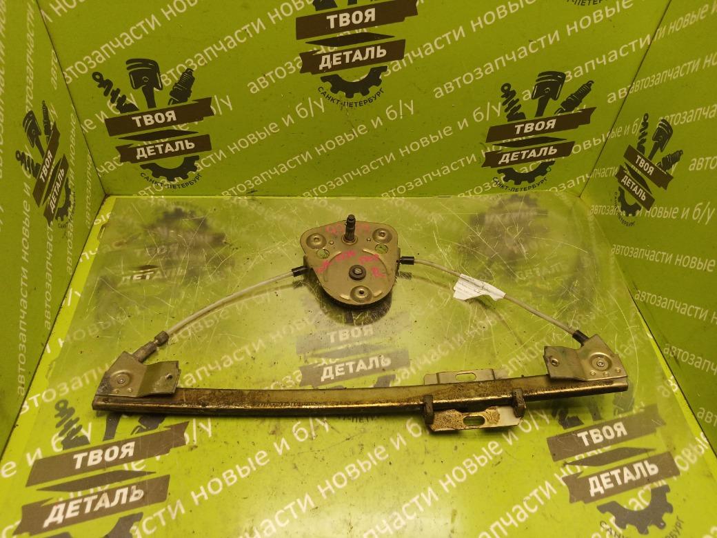 Стеклоподъемник механический Иж 2126 Ода 1.6 2006 передний правый (б/у)