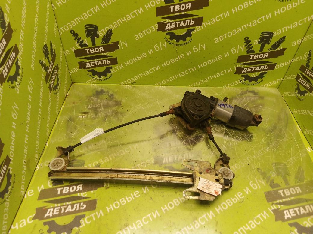 Стеклоподъемник электрический Ваз 2110 1.5 8V 2004 задний правый (б/у)