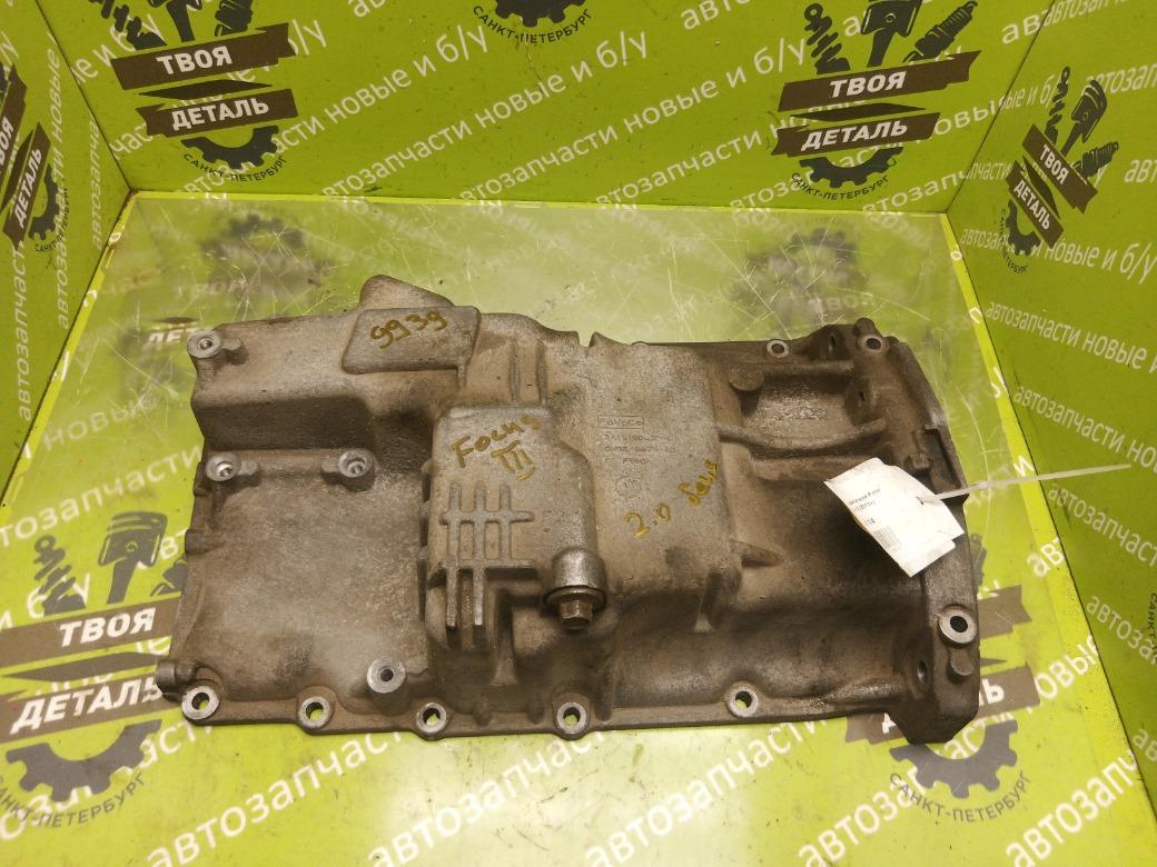 Картер поддон Ford Focus 3 XQDA 2.0 150Л.С. 2012г.в. (б/у)