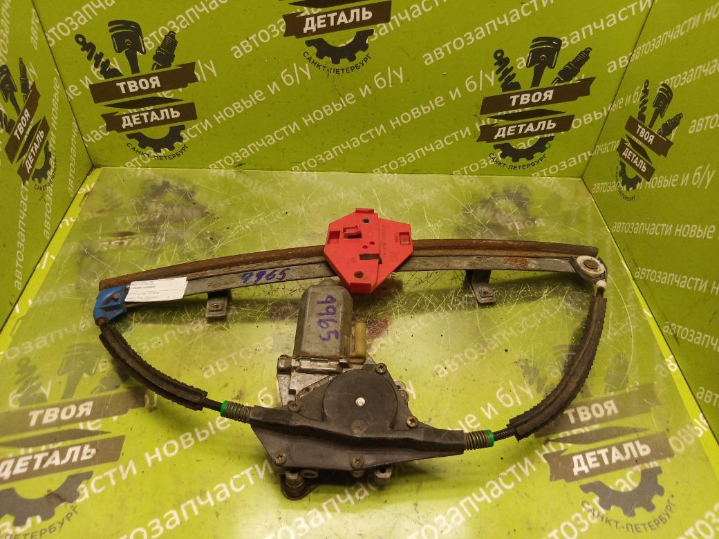 Стеклоподъемник электрический Ford Mondeo 2 СЕДАН 1.8-2.0 БЕНЗИН передний правый (б/у)
