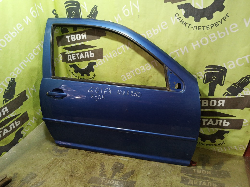 Дверь Volkswagen Golf 4 1.4 16V BKY 2000 правая (б/у)