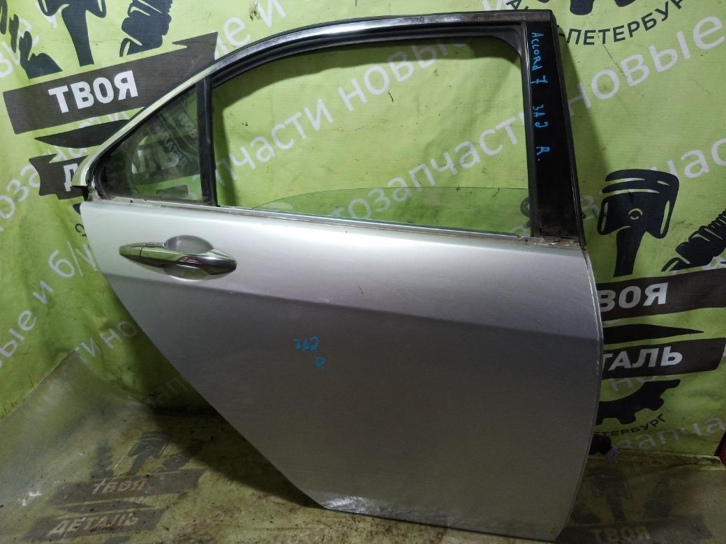 Дверь Honda Accord 7 K24A3 2007г.в. задняя правая (б/у)
