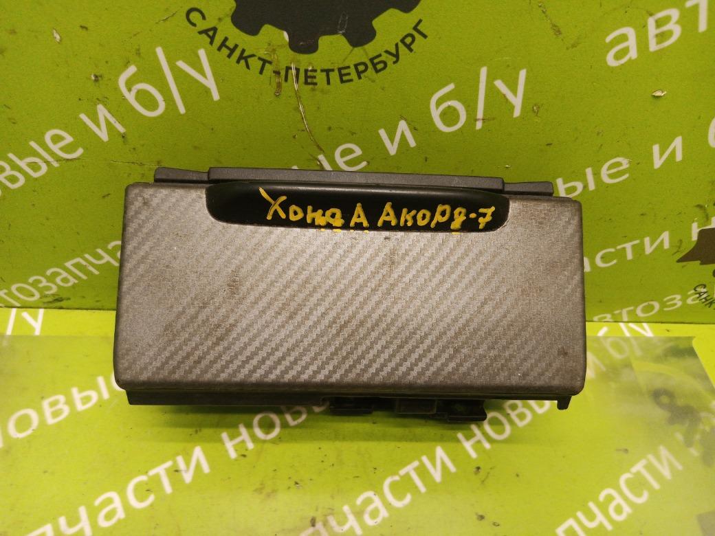 Пепельница Honda Accord 7 K24A3 2007г.в. (б/у)