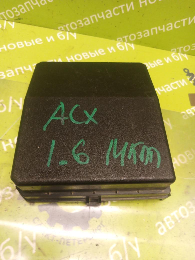 Крышка блока предохранителей Mitsubishi Asx 1.6 4A92 (б/у)