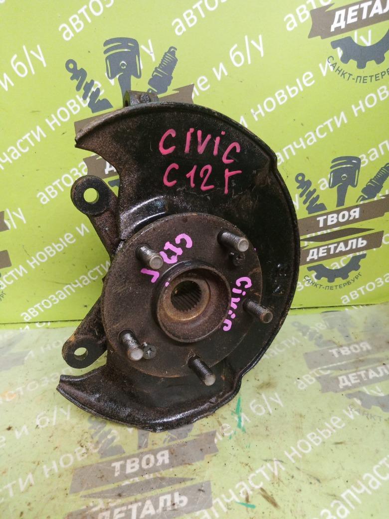 Кулак поворотный Honda Civic 4D 1.8 R18Z1 2012 передний левый (б/у)