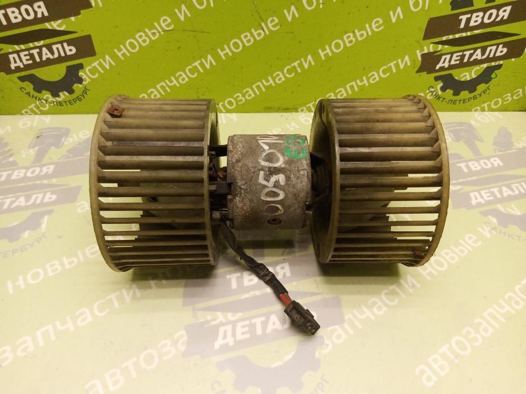 Моторчик отопителя Bmw 5 Series 520 E34 M20B20 1988 (б/у)