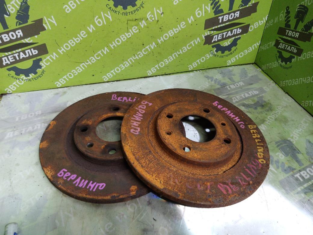 Тормозные диски Citroen Berlingo 1 1.4 KFW TU3A 2000г.в. (б/у)