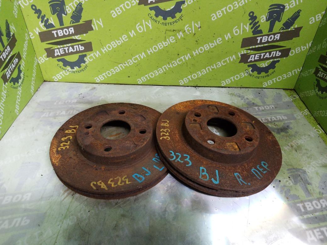Тормозные диски Mazda 323 Bj СЕДАН 1.3 1998 (б/у)