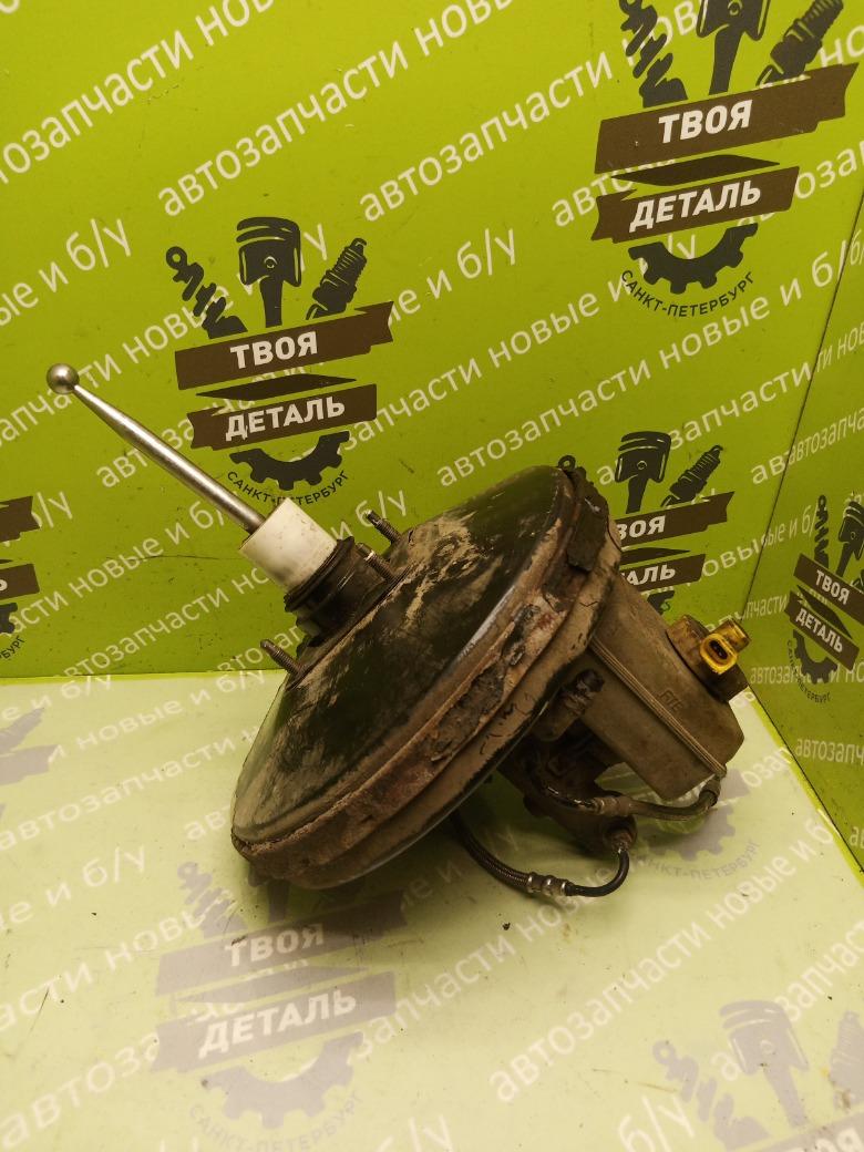 Вакуумный усилитель в сборе Volkswagen Jetta 4 Usa СЕДАН АМЕРИКА AEG 1999 (б/у)