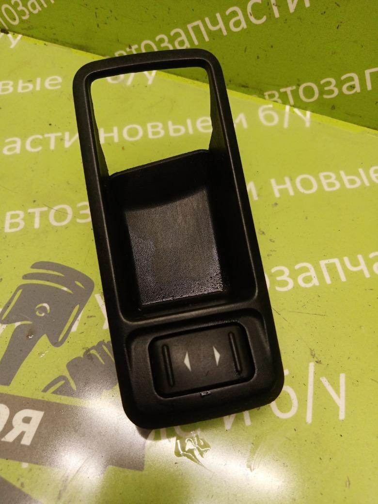 Кнопка стеклоподъемника Ford Focus 2 КУПЕ 3ДВ. 1.6 2008 (б/у)