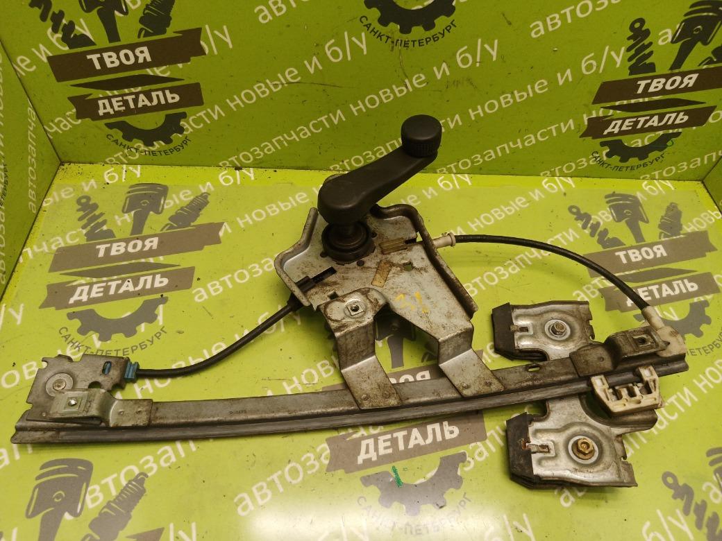 Стеклоподъемник механический Skoda Octavia A4 ЛИФТБЕК 1.4 BCA 2006 задний левый (б/у)